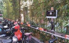 电动自行车充电桩如何安装运营才赚钱
